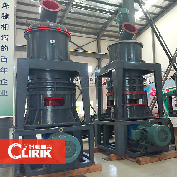 Kaolin micro powder mill; kaolin powder mill equipment