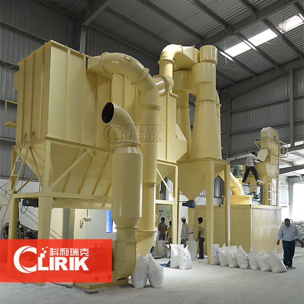 Alum earth micro powder grinding mill