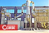 Bonamite micro powder grinding mill