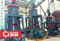 Mylonite micro powder grinding mill