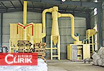 Calcium fluoride micro powder grinding mill