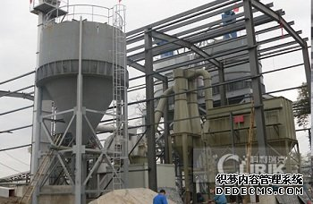 stone powder grinding mill